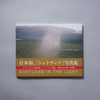 [新刊] SHETLAND IN THE LIGHT / 加藤秀(Shu Kato)