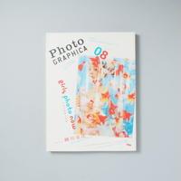 Photographica vol.8 特集:蜷川実花
