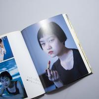秋桜子 cosmonco / 荒木経惟(Nobuyoshi Araki)