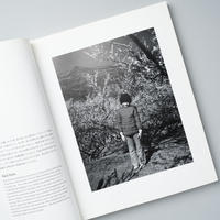 凪の片 nagi no hira - fragments of calm / 須田一政 (Suda Issei)