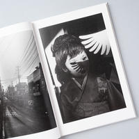 North Point / 中居裕恭(Hiroyasu Nakai)