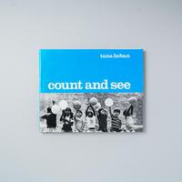 count and see / tana hoban (タナ・ホーバン)