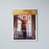 Photographica vol.18 特集:森村泰昌