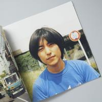 中義 / 写真:佐内正史(Masafumi Sanai)、モデル:中村一義(Kazuki Nakamura)