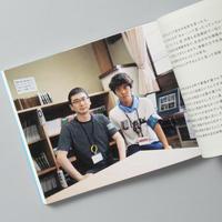 [献呈サイン・プリント付]  アルバムのチカラ / 写真:浅田政志(Masashi Asada)、文:藤本智士(Satoshi Fujimoto)