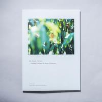 [新刊]  私の秘密の花ー西沢立衛のガーデン&ハウス / Photo:鈴木理策(Risaku Suzuki)