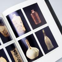 日本の古陶磁  / 土門拳 (Ken Domon)