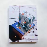 IMA 2013 vol.6 スティルライフは語る
