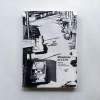 街の記憶 : 写真と現代美術でたどるヨコスカ / 編集・横須賀美術館