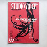 STUDIO VOICE 1990 vol.172  特集:PHOTO ALIVE  写真集の現在、全120冊
