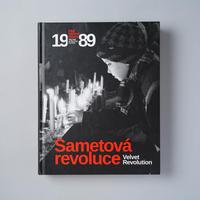 1989  The Fall of the Iron Curtain :Sametova revoluce Velvet REvolution(ビロード革命)