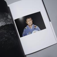 [新刊] KIPUKA / 岩根愛(Ai Iwane)
