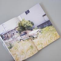 [新刊]  Looking at different things/Doing the same things / 濱田晋(Shin Hamada)