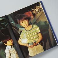 Seiichi Furuya 1995 Memoires  / 古屋誠一 (Seiichi Furuya)