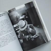 深読み!日本写真の超名作 100 / 飯沢幸太郎