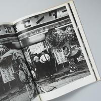 William Klein Photographs: An Aperture Monograph