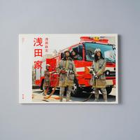 浅田家  /  浅田政志(Masashi Asada)