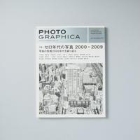 Photographica  vol.15 特集:写真の西暦2000年代