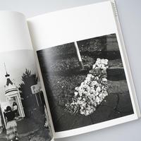 [サイン入/ Signed] 人間の記憶 / 須田一政(Issei Suda)