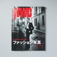 WWD JAPAN  Fashionista 100人が選ぶ ファッション写真