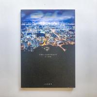 THE CONTRAST 灯り物語 / 上田晃司