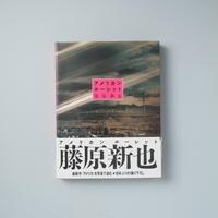 アメリカン ルーレット / 藤原新也(Shinya Fujiwara)
