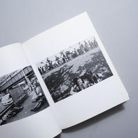 遠い視線 / 長野重一(Shigeichi Nagano)