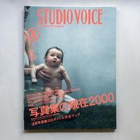 STUDIO VOICE 2000 vol.294  特集:写真集の現在 2000
