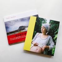 [新刊] Otari - Pristine Peaks (特典・Red Water付)  / 野村恵子(Keiko Nomura)