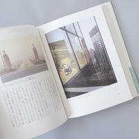 写真講義 / Luigi Ghirri(ルイジ・ギッリ)