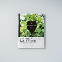 Moving Plants / 渡邉耕一 (Koichi Watanabe)