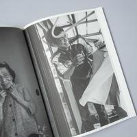 The Absence of Two / 吉田亮人(Akihito Yoshida)