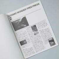Cosmic Wonder Free Press 2 / 前田征紀、マイク・ミルズ、エレン・フライス、Yoshimio 他