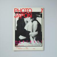 PHOTO JAPON no.033 Juilet vol.4 1986-7 PORTRAIT / 猪瀬光、橋口譲二、リチャード・アヴェドン ほか
