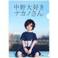 ナカノさん A4クリアファイル(A)