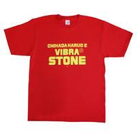 CHIKADA HARUO & VIBRA STONE ロゴ Tシャツ(復刻版)レッド