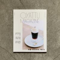 おやつマガジン issue #2