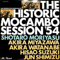 守安祥太郎ほか / 幻のモガンボセッション54(白ラベル)(LPレコード)