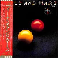ウイングス / ヴィーナス・アンド・マース(LPレコード)
