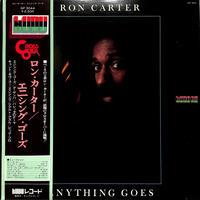 ロン・カーター / エニシング・ゴーズ(白ラベル)(LPレコード)