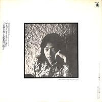 ザ・ディランⅡ / ラストアルバム(LPレコード)