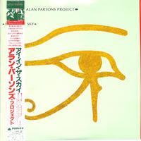 APP / アイ・イン・ザ・スカイ(LPレコード)