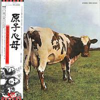 ピンク・フロイド/ 原子心母(LPレコード)
