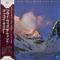 マッコイ・タイナー / フライ・ウィズ・ザ・ウインド(白ラベル)(LPレコード)