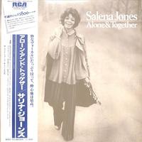 サリナ・ジョーンズ / アローン・アンド・トゥゲザー(LPレコード)