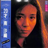 南沙織 / 20才(篠山紀信カラー写真集付)(LPレコード)