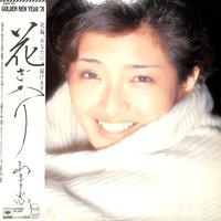 山口百恵 / 花ざかり(LPレコード)