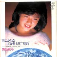 菊池桃子 / 雪に書いたLOVE LETTER(7inchシングル)