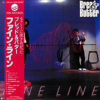 ブレッド&バター / ファインライン(LPレコード)