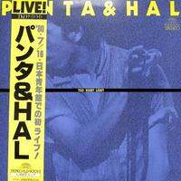 パンタ&HAL / TKOナイトライト(LPレコード)